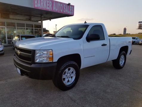 2008 Chevrolet Silverado 1500 Work Truck 4x4 in Bossier City, LA