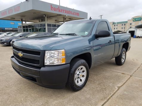 2008 Chevrolet Silverado 1500 Work Truck in Bossier City, LA