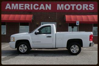 2008 Chevrolet Silverado 1500 LT w/1LT | Jackson, TN | American Motors of Jackson in Jackson TN