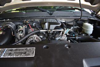 2008 Chevrolet Silverado 2500HD LTZ Walker, Louisiana 16