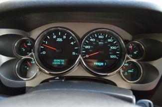 2008 Chevrolet Silverado 3500HD DRW LT w/2LT Walker, Louisiana 13