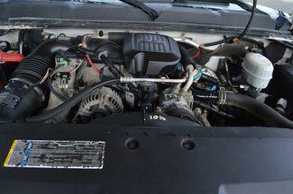 2008 Chevrolet Silverado 3500HD DRW LT w/2LT Walker, Louisiana 21