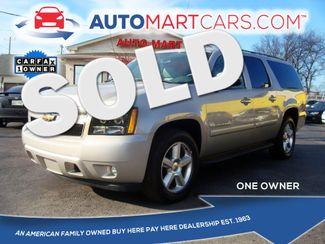 2008 Chevrolet Suburban in Nashville Tennessee