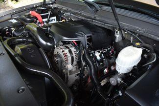2008 Chevrolet Suburban 2500 LT Walker, Louisiana 21