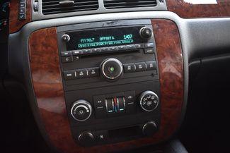 2008 Chevrolet Suburban 2500 LT Walker, Louisiana 12