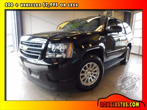 2008 Chevrolet Tahoe Hybrid 1500  in Airport Motor Mile ( Metro Knoxville ), TN