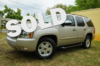 2008 Chevrolet Tahoe LT w/3LT in Lighthouse Point FL