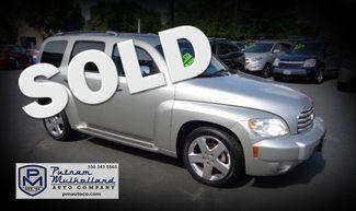 2008 Chevy HHR LT Sport Wagon Chico, CA