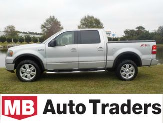 2008 Ford F-150 in Conway, SC
