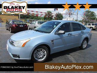 2008 Ford Focus @price | Bossier City, LA | Blakey Auto Plex-[ 2 ]