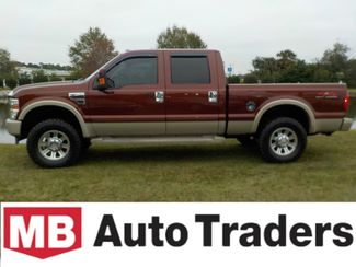 2008 Ford Super Duty F-250 SRW in Conway, SC
