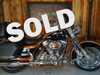2008 Harley-Davidson Road King® Anaheim, California