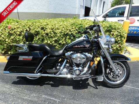 2008 Harley-Davidson Road King FLHR Extras + Warranty! in Hollywood, Florida