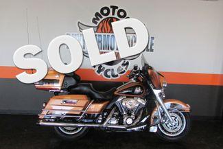 2008 Harley Davidson ULTRA CLASSIC ELECTRA GLIDE FLHTCU Arlington, Texas