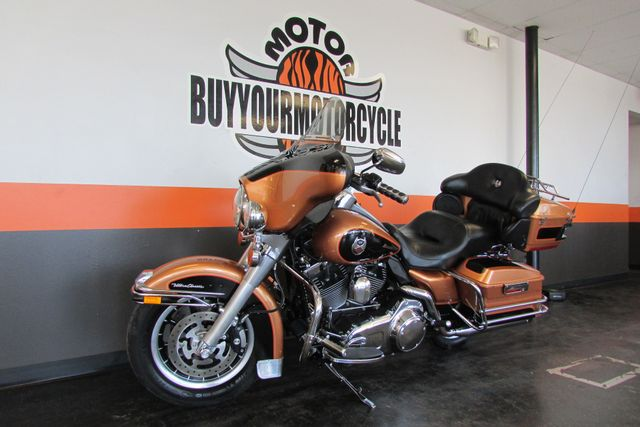2008 Harley Davidson ULTRA CLASSIC ELECTRA GLIDE FLHTCU Arlington, Texas 40