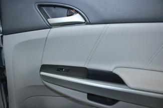 2008 Honda Accord EX-L Kensington, Maryland 45