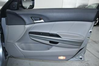 2008 Honda Accord EX-L Kensington, Maryland 55