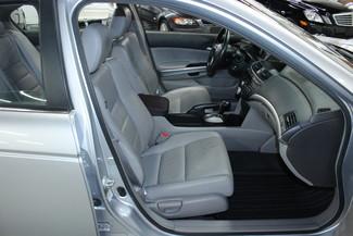 2008 Honda Accord EX-L Kensington, Maryland 57