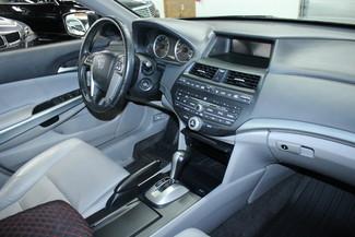 2008 Honda Accord EX-L Kensington, Maryland 77