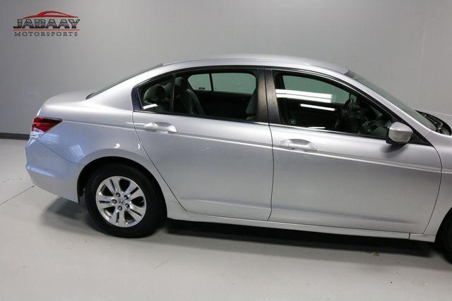 2008 Honda Accord LX-P Merrillville, Indiana 35