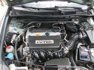 2008 Honda Accord EX-L, Gas Saver! Leather! Sunroof! New Orleans, Louisiana 21