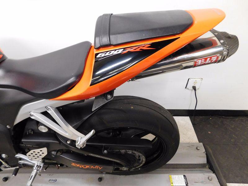 2008 Honda CBR600RR  in Eden Prairie, Minnesota