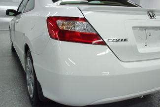 2008 Honda Civic LX Kensington, Maryland 10