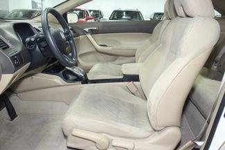 2008 Honda Civic LX Kensington, Maryland 25