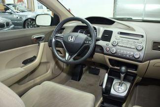 2008 Honda Civic LX Kensington, Maryland 61