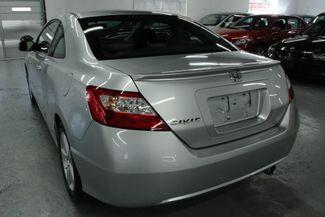 2008 Honda Civic EX Coupe Kensington, Maryland 10
