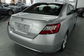 2008 Honda Civic EX Coupe Kensington, Maryland 11