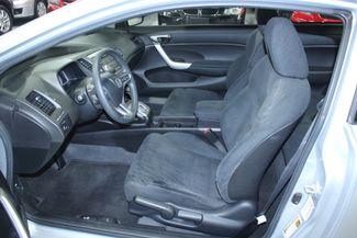 2008 Honda Civic EX Coupe Kensington, Maryland 17