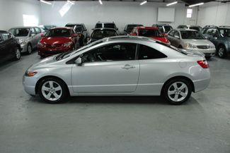2008 Honda Civic EX Coupe Kensington, Maryland 1
