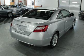 2008 Honda Civic EX Coupe Kensington, Maryland 4