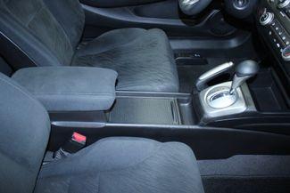 2008 Honda Civic EX Coupe Kensington, Maryland 50
