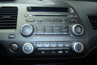 2008 Honda Civic EX Coupe Kensington, Maryland 56
