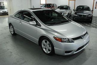 2008 Honda Civic EX Coupe Kensington, Maryland 6