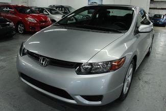 2008 Honda Civic EX Coupe Kensington, Maryland 8