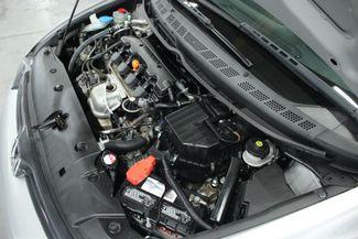 2008 Honda Civic EX Coupe Kensington, Maryland 76