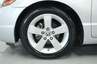 2008 Honda Civic EX Coupe Kensington, Maryland 84