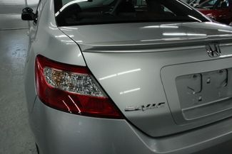 2008 Honda Civic EX Coupe Kensington, Maryland 94