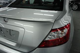 2008 Honda Civic EX Coupe Kensington, Maryland 95