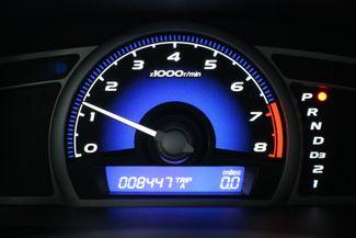 2008 Honda Civic EX Coupe Kensington, Maryland 66