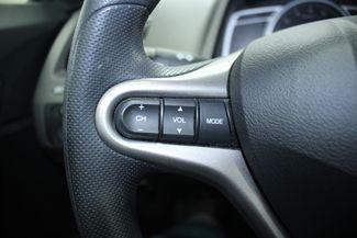 2008 Honda Civic EX Coupe Kensington, Maryland 68
