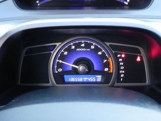 2008 Honda Civic LX Martinez, Georgia 26