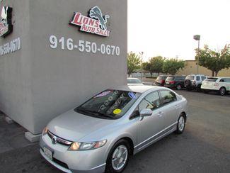 2008 Honda Civic Sacramento, CA