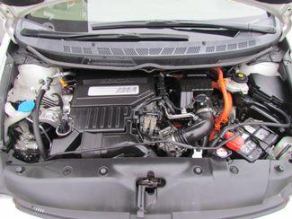 2008 Honda Civic Sacramento, CA 16