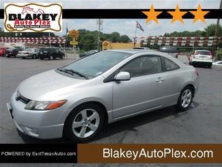 2008 Honda Civic @price | Bossier City, LA | Blakey Auto Plex-[ 2 ]