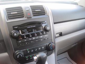 2008 Honda CR-V EX Englewood, Colorado 33