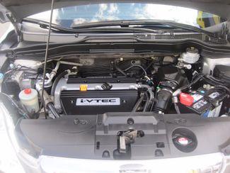 2008 Honda CR-V EX Englewood, Colorado 55